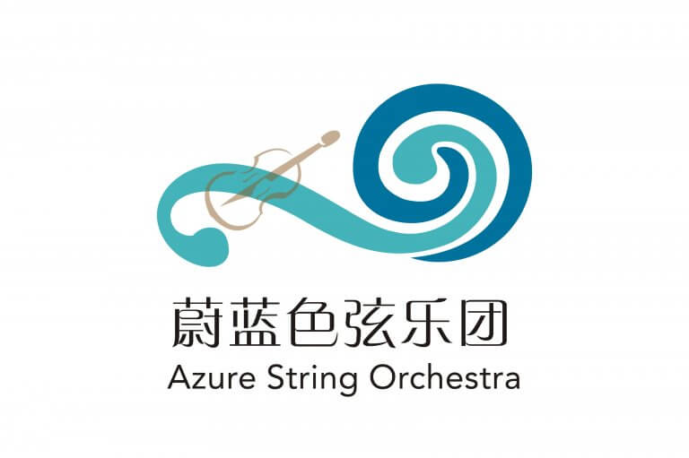 Azure String Orchestra of Wenyuan Middle School (CHN) | Klassz.Kert